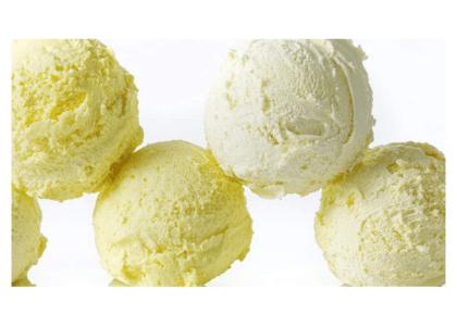 Loquat Ice Cream
