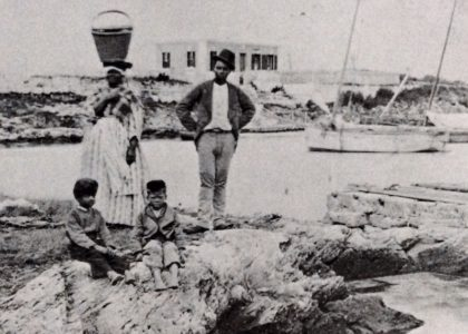 The Origins of African-Bermudians by Cyril Packwood